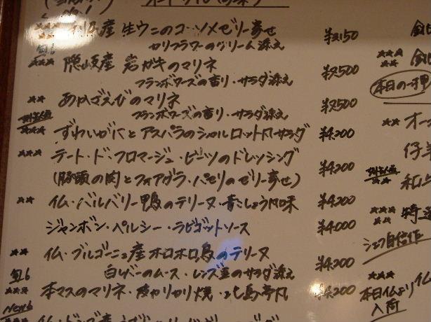 2008_0627画像0037.JPG