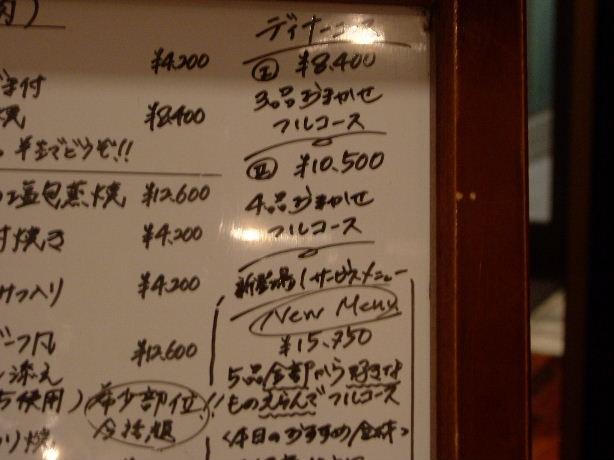 2008_0627画像0042.JPG