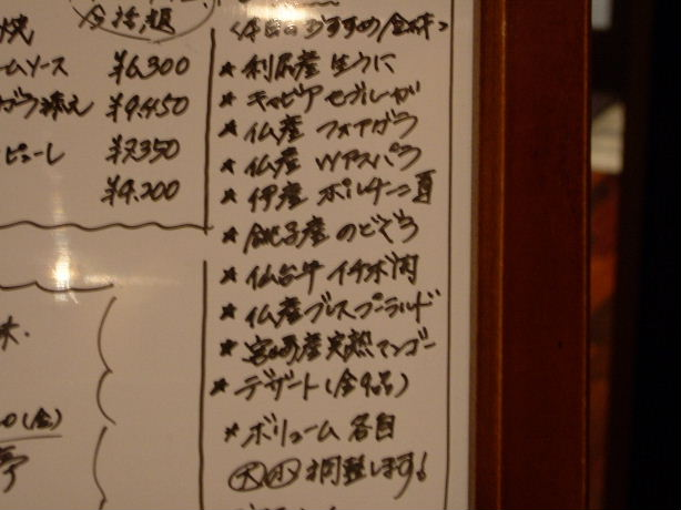2008_0627画像0043.JPG