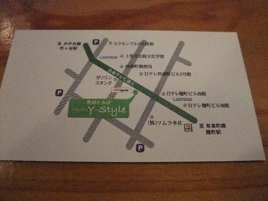 2009_0422_122945.jpg