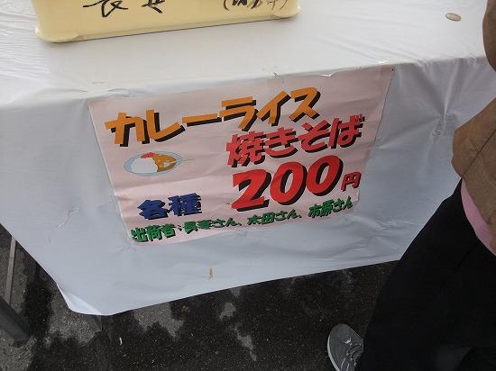 2009_0506_122254.jpg