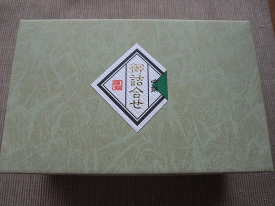 2009_0509_084448.jpg
