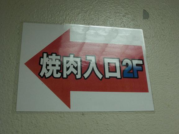 CIMG2222.JPG