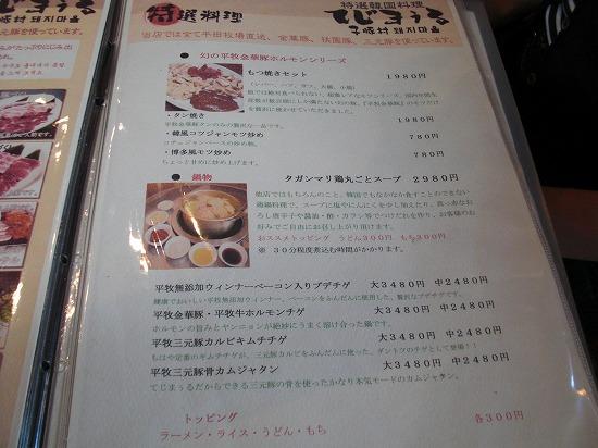 CIMG5466.JPG