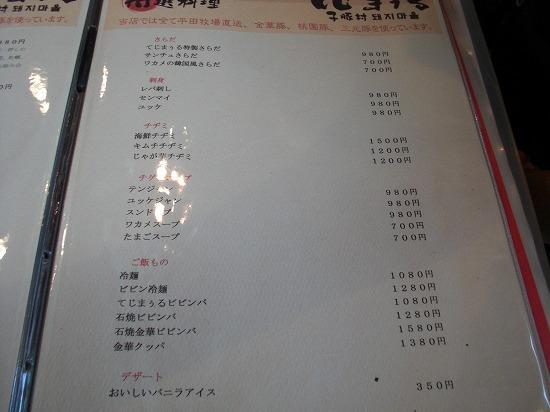 CIMG5468.JPG