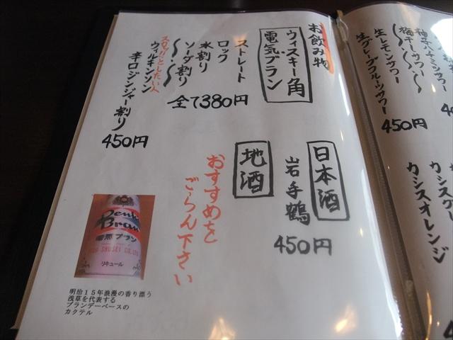 DSCF0585_R.JPG