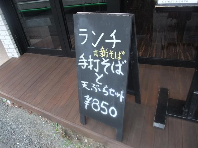 DSCF0617_R.JPG