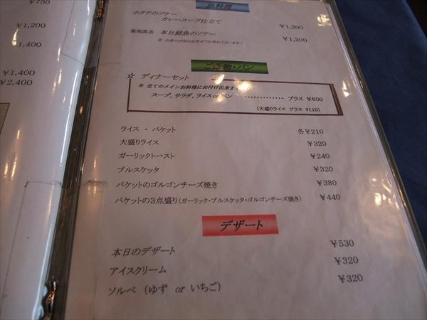 DSCF6988_R.JPG