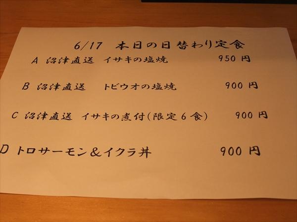 DSCF7452_R.JPG