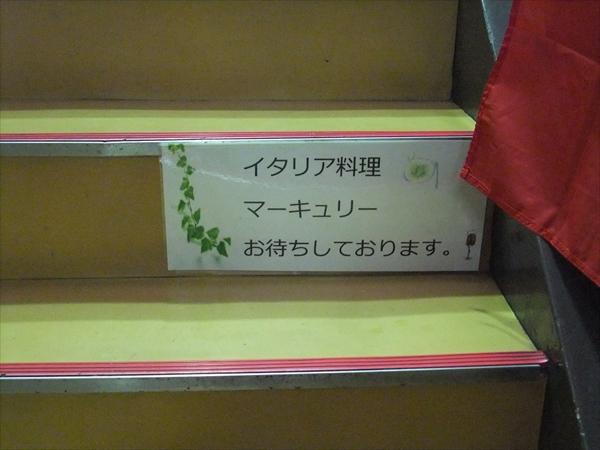 DSCF7908_R.JPG