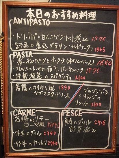 お勧め料理メニュー.jpg