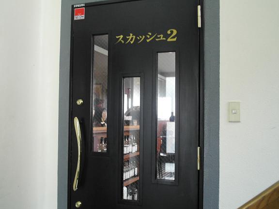 お店入り口.JPG