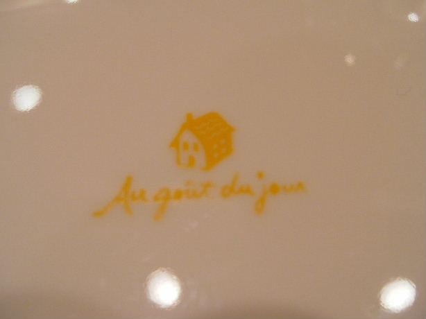 お皿・ロゴ.JPG