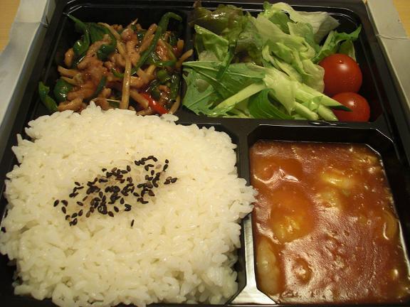 エビチリとチンジャオロースのお弁当.JPG
