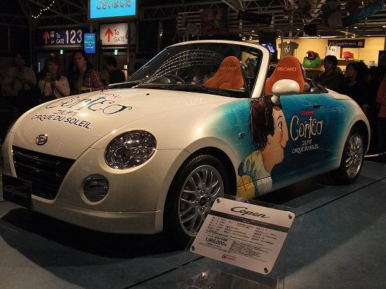 コルテオ車 .jpg