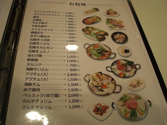 ディナーメニュー 料理2.jpg