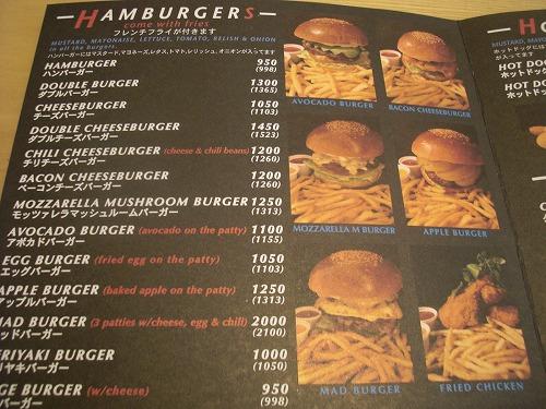 ハンバーガー1.jpg