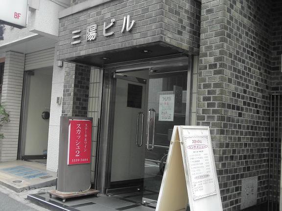 ビル入り口.JPG
