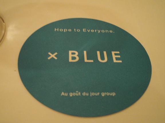 ブループロジェクトコースター.JPG