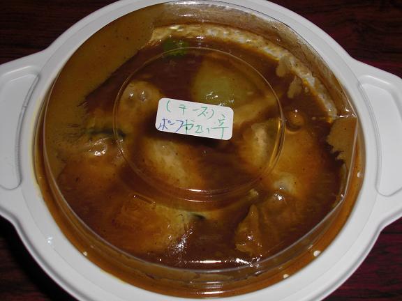 ポーク野菜辛口.JPG