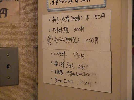 メニュー サイド.jpg