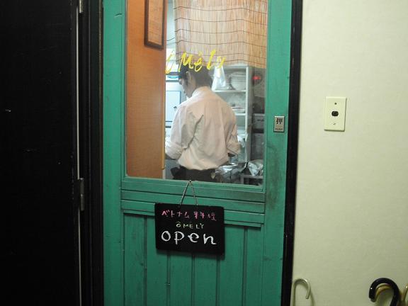 入り口ドア.JPG