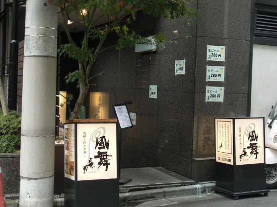 入り口2.jpg