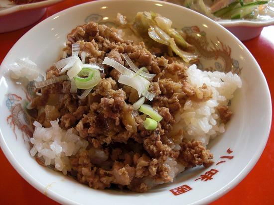 台湾肉かけご飯.jpg