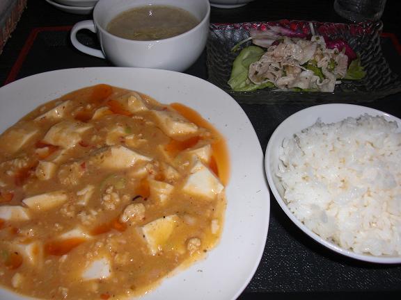 塩麻婆豆腐定食.JPG