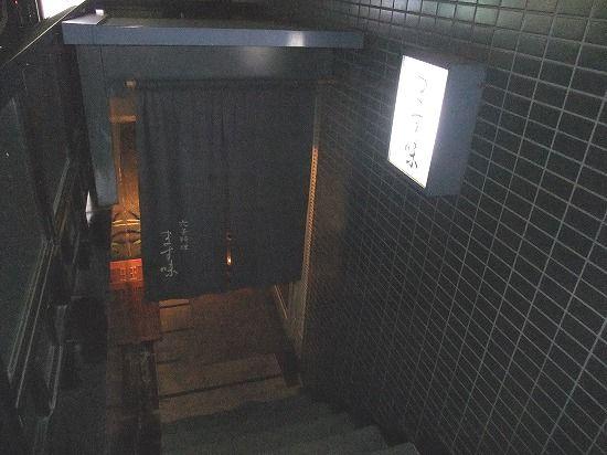 玄関階段.jpg