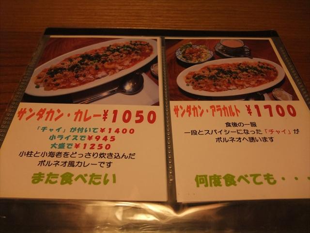 画像 1385_R.jpg