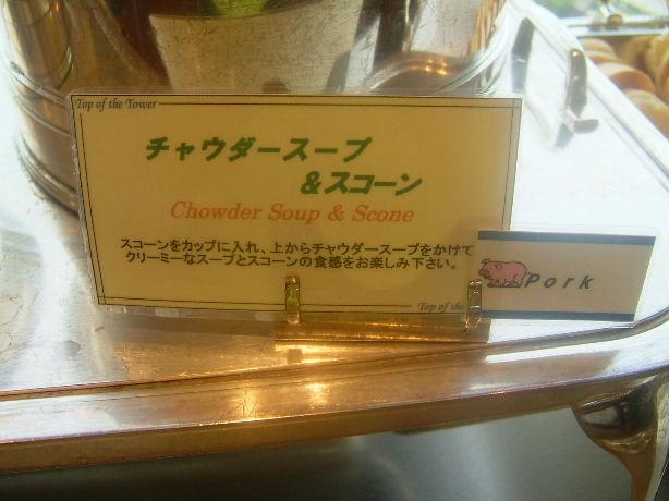 2008_1102画像0084.JPG