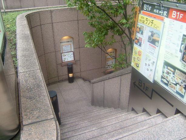 2008_1102画像0145.JPG