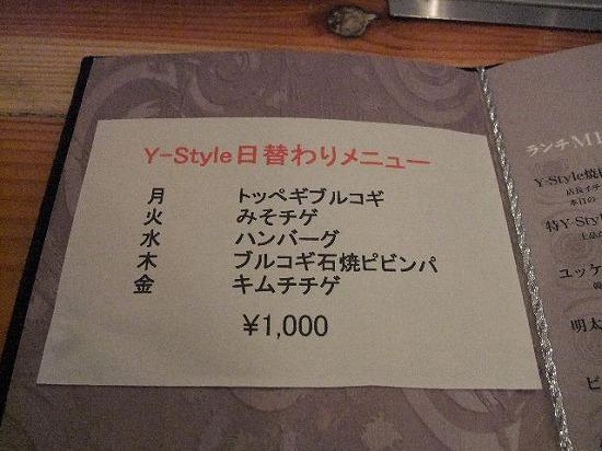 2009_0422_123107.jpg
