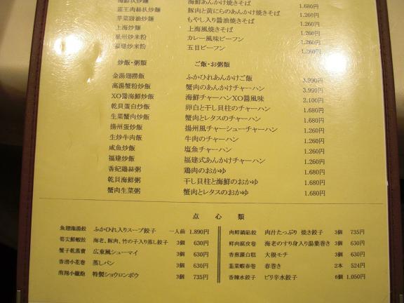 CIMG1663.JPG