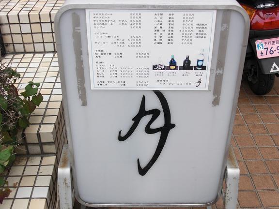 CIMG4561.JPG