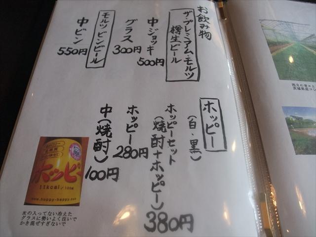 DSCF0583_R.JPG