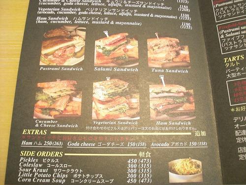 サンドイッチ2.jpg
