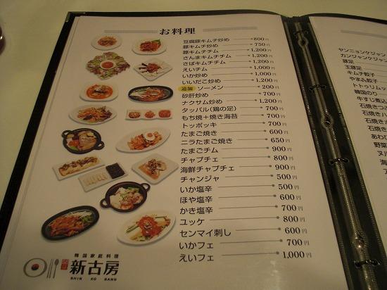 ディナーメニュー 料理1.jpg