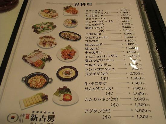ディナーメニュー 料理3.jpg