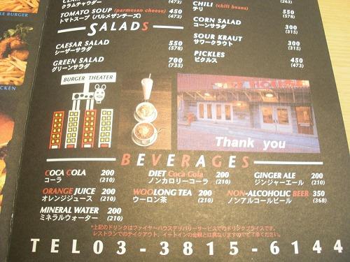 ハンバーガー店 サラダ.jpg