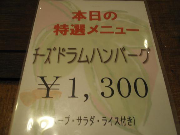 KICX4011.JPG