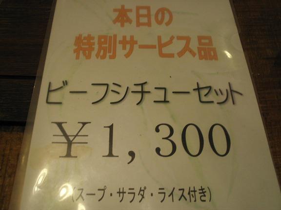 KICX4012.JPG